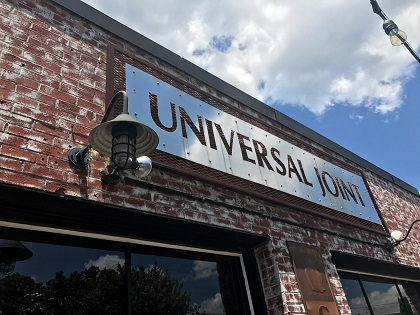 Universal Joint in Clayton, Georgia is one of many great restaurants in Rabun County